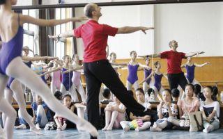 北京国际芭蕾舞暨编舞比赛往届花絮
