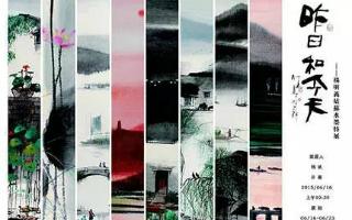 杨明义:家乡的风景是我一生的创作主题