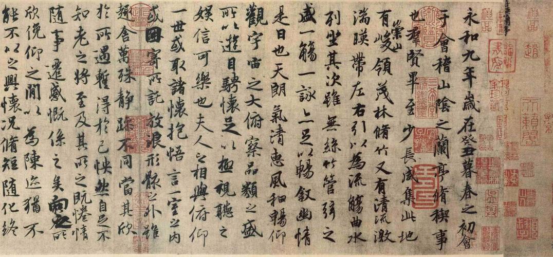 葫芦丝曲谱山青水秀太阳高-王羲之传世书法高清全集
