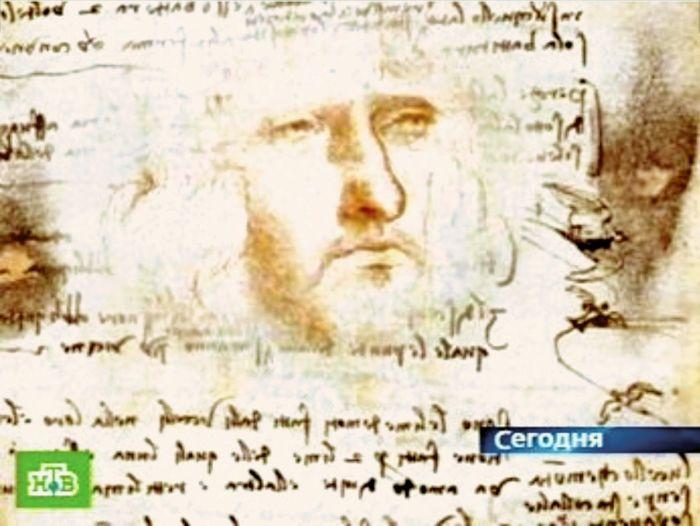达芬奇自画像 达芬奇