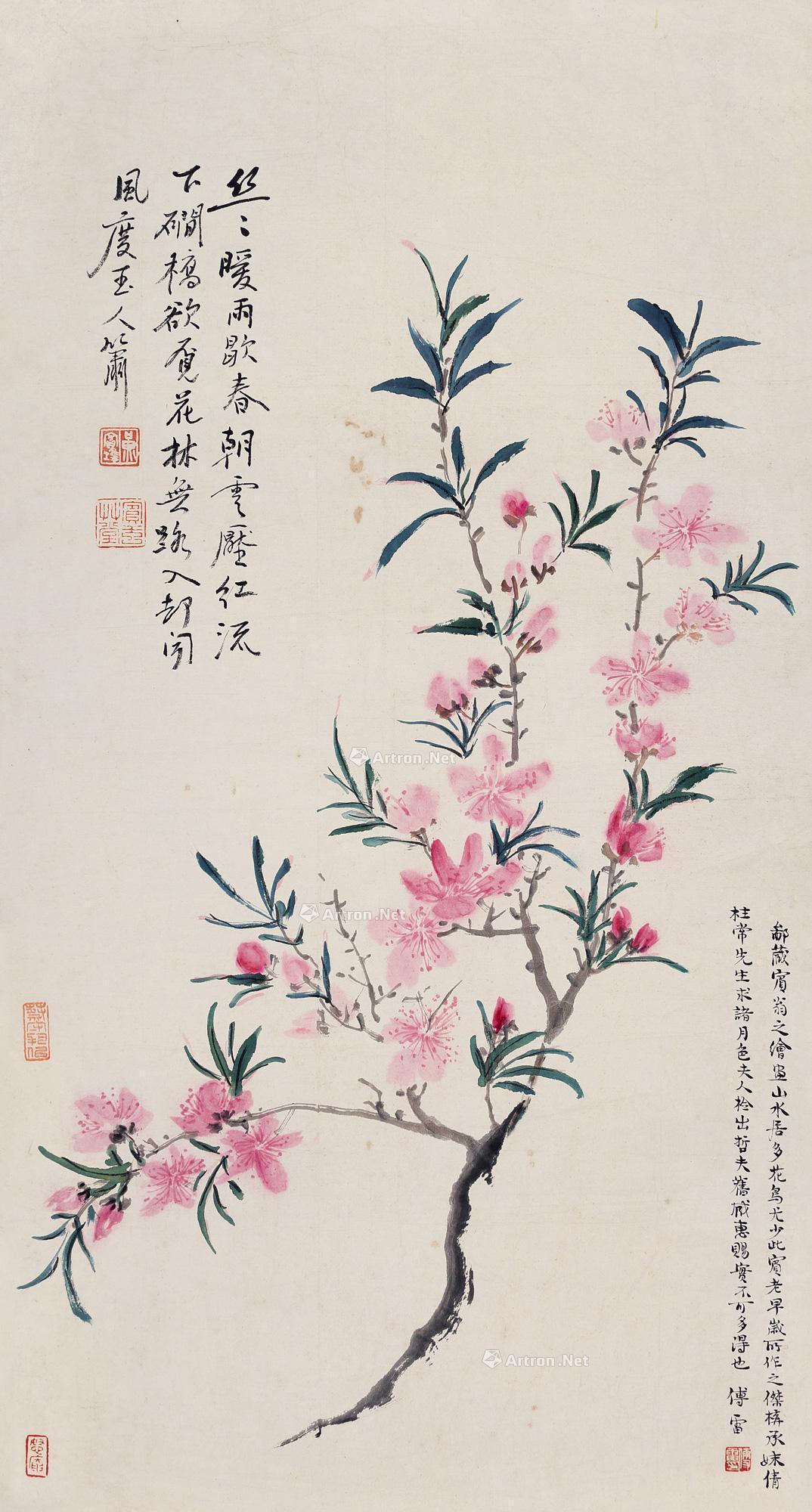 海棠花 镜片 设色纸本