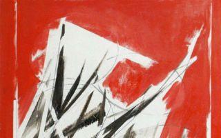 金秉骐《归去来》个展即将开幕:领略百岁老艺术家的人生