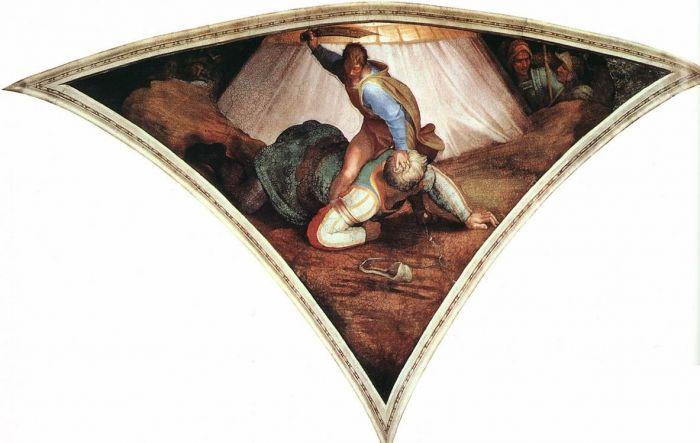 西斯廷教堂天顶画:大卫和歌利亚(以弱胜强) 米开朗基罗