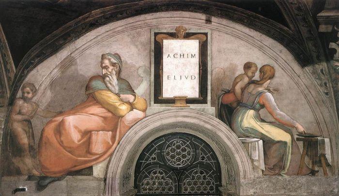 耶稣基督的家谱:阿希姆,厄里乌得 米开朗基罗