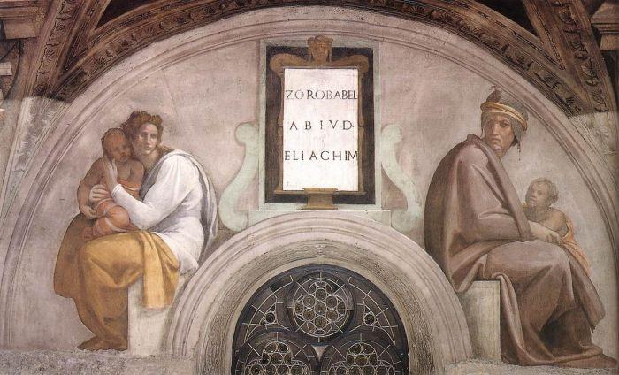 耶稣基督的家谱:亚比玉,以利亚敬 米开朗基罗