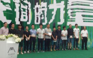 北京民生现代美术馆开馆 颁奖仪式掀高潮