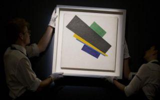 克里姆特画作拍出2480万英镑 成苏富比最大亮点