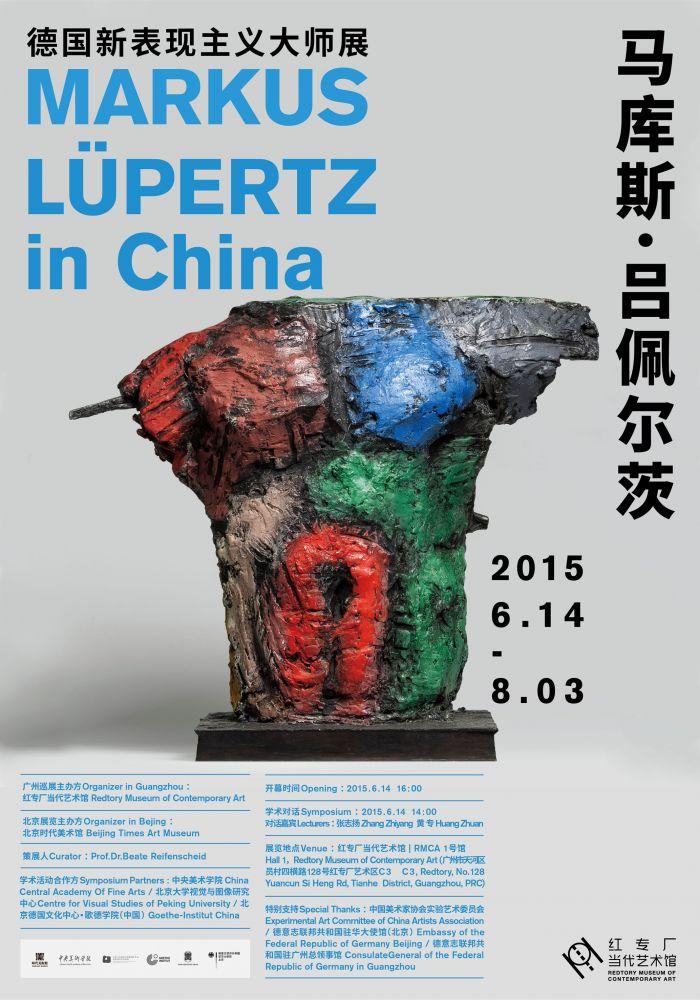 雕塑版海报(小图)