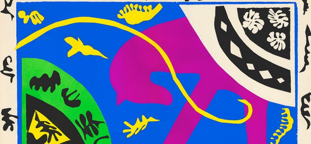 纳新海报水粉手绘