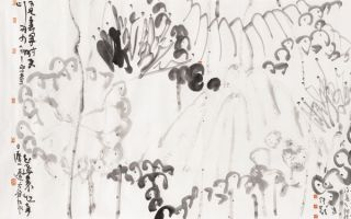 【评论】大禅法师以艺入道:禅、艺术与人生