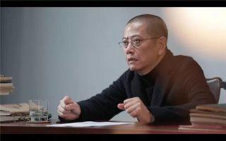 """陈丹青谈蒋兆和:他在自己祖国当了几十年""""精神流民"""""""
