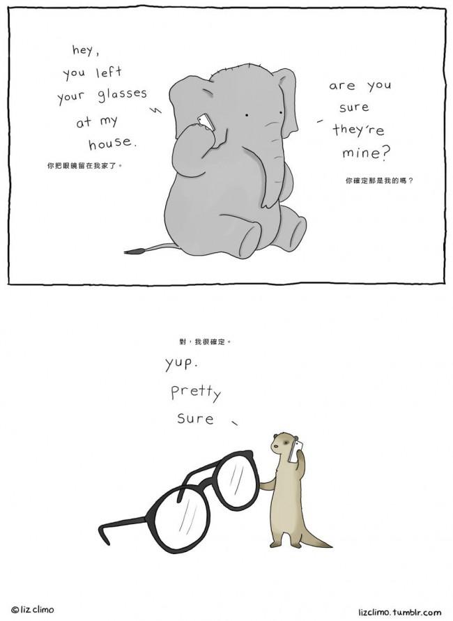 如果森林中的小动物会说话