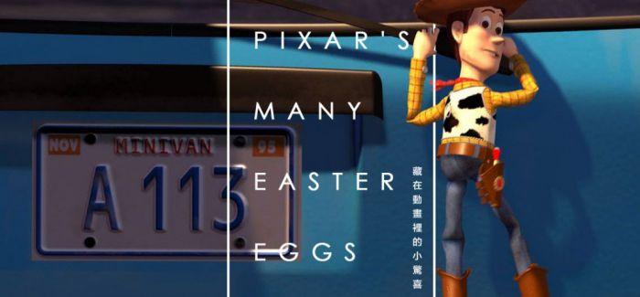 美国动画安妮奖提名出炉 皮克斯以24项提名领跑