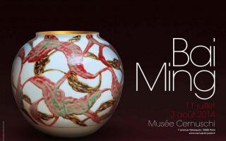巴黎亚洲艺术博物馆迎来艺术家白明个展(图)