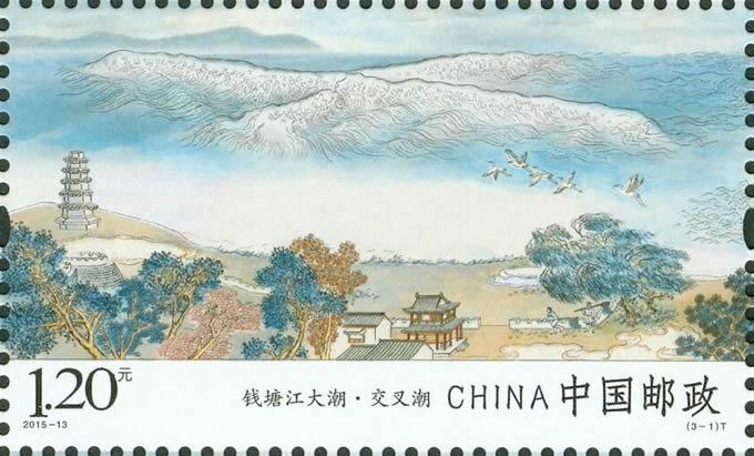 [邮票] 迎新春灵猴献瑞 贺新年福寿双全(98P) - 路人@行者 - 路人@行者