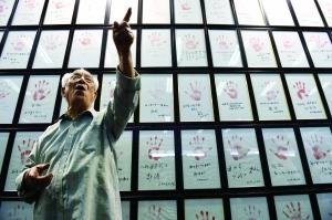 抗战70周年图片展:每一个手印 代表一个不屈的灵魂