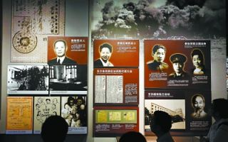 《伟大胜利 历史贡献》展览:四海同心保和平