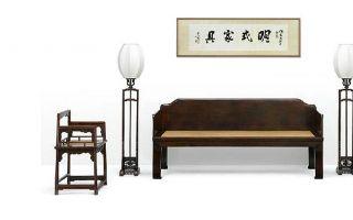 香港蘇富比将于8月14日至9月4日隆重呈献世界顶级明式家具收藏展