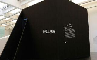 红星美凯龙艺术大展:对公众开放之前的展厅什么样