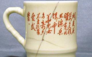 """瓷器收藏新宠:中国历史文献""""567瓷"""""""