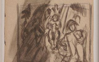 沃克艺术画廊接管一幅曾由弗洛伊德收藏的毕加索画作