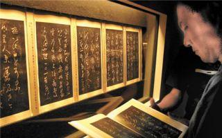 安思远:收藏中国文物艺术品的海外第一人