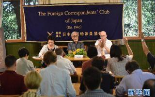 宫崎骏敦促安倍承认日本侵华战争历史