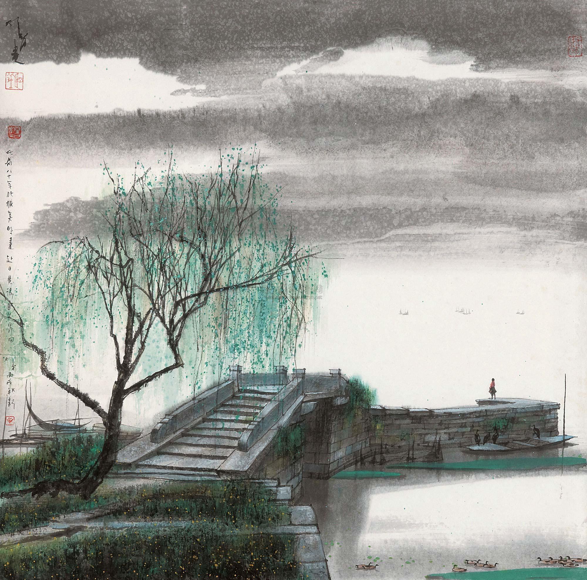 杨明义80年代作《水乡的桥》