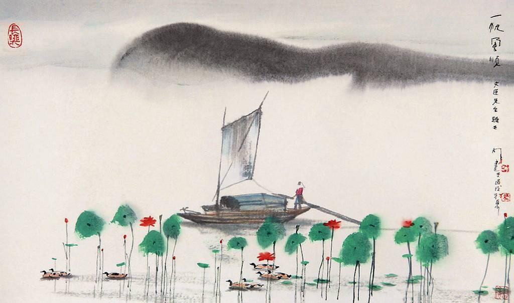 杨明义《一帆风顺》