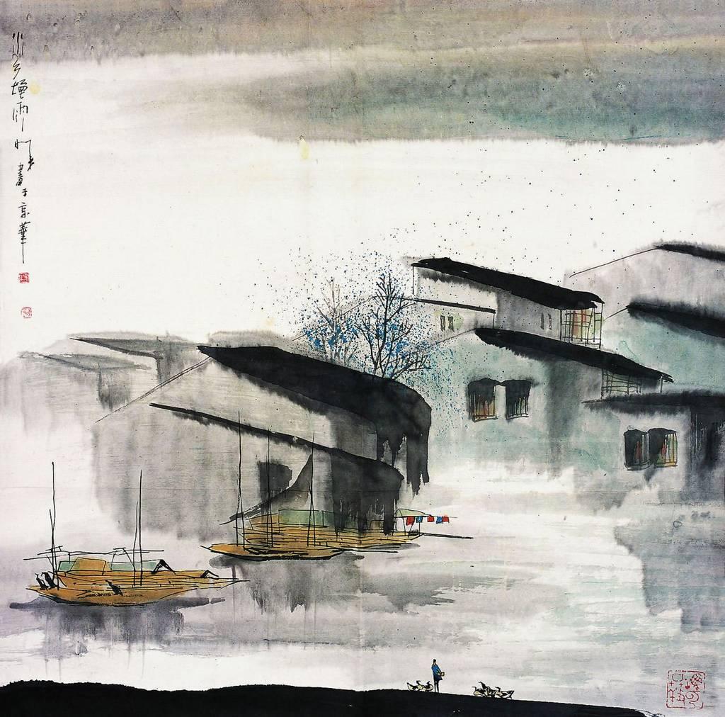 杨明义《水乡烟雨》