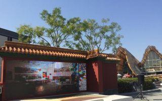 米兰世博会中国馆举办自闭症儿童主题日活动
