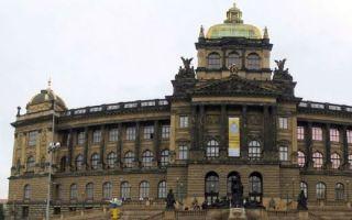 捷克国家博物馆丢失31件画作 价值高达数千万克朗