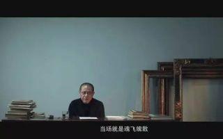 陈丹青   局部第二画:死亡的胜利