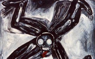 彭德论85新潮:新潮美术论