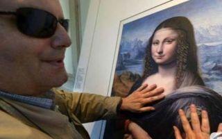 普拉多博物馆推出可触摸的画展:盲人的福利