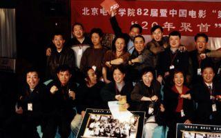 """""""第五代""""30年带给中国电影三大贡献"""