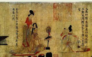 大英博物馆献展:曲磊磊画作将与《女史箴图》同展出
