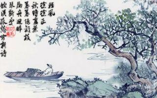 略说中国题画诗:诗人之骄子 画家之宠儿