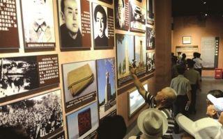 东北抗联博物馆正式开放 200多件文物首次展出