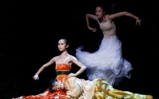现代芭蕾中的杨贵妃:有人觉得惊喜,有人不知所以