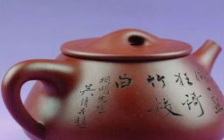"""""""景舟石瓢""""不断刷新拍卖纪录 带热陶刻艺术市场"""