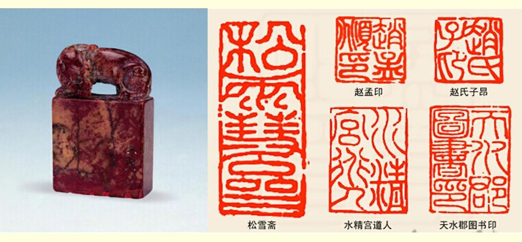 """华夏文明源远流长,纂刻艺术作为中国传统文化中的一颗璀璨的明珠,是中国书画艺术发展史上不可或缺的""""伴侣"""",诗、书、画、印已经成为中国书画的""""四绝""""。其中,纂刻艺术堪称中国艺林的一株""""灵草"""",于方寸之间,而气象万千,了解其历史渊源有助于我们更好的继承和发扬纂刻艺术。 近日,北京书法家协会会员、高级书法纂刻家段京良,接受中国文物网的专访,向文物网的记者介绍了中国纂刻艺术的历史渊源。据段京良介绍,纂刻,即用纂书刻成的印章,是一种实用艺术品,它"""