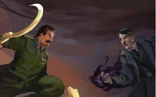 """当斯大林和希特勒成为""""拍卖师"""""""
