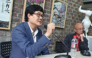 """吕澎:""""85新潮""""的遭遇 ——从尤伦斯美术馆开馆展""""85新潮""""说起"""