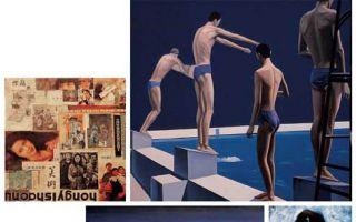 85思潮对中国当代绘画的影响