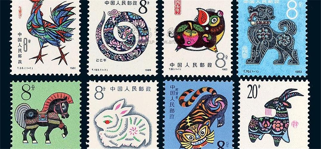 邮市火热 生肖邮票成为收藏首选
