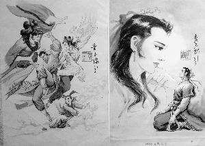 黄玉郎笔下的《天龙八部》经典港漫风格。