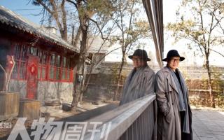 朱青生的艺术史课堂:中国的眼光 现代的立场