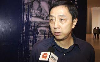 李小山:当代中国画之我见