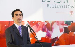 李庆个展在伦敦成功举办 为中国文化季拉开序幕